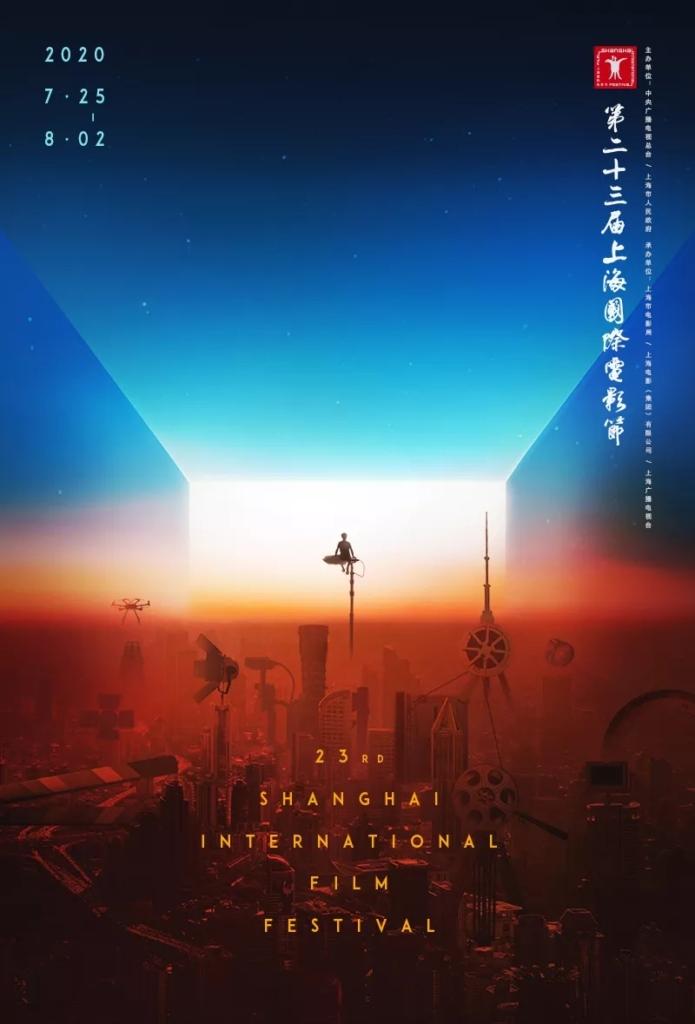 (le festival de cinéma le plus important en Chine
